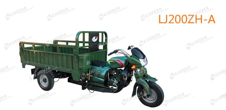 LJ200ZH-A