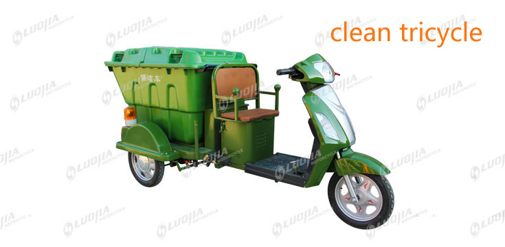 clean tricycle